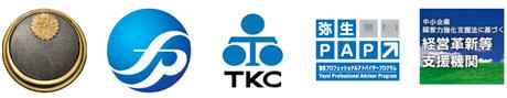 近畿税理士会・日本FP協会・TKC全国会・弥生PAP・経営革新等支援機関