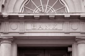 法人に係る利子割及び法人税割額からの利子割額控除の廃止